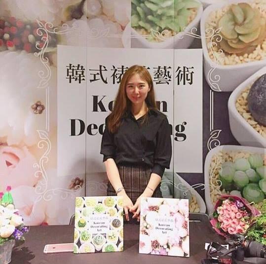 Korean Decorating Art Book – KITKIWI